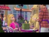 Барби Barbie Все серии подряд 2014 года  серии 47-56