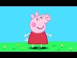 Свинка Пеппа 1 смотреть онлайн все серии подряд бесплатно без перерыва