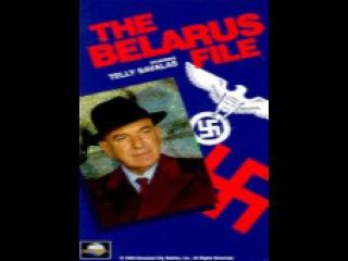 all Movie Action-Adventure kojak the belarus file