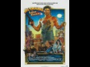 all Movie Action-Adventure big trouble in little china