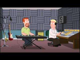 Гриффины - Просто, как сочинять техно
