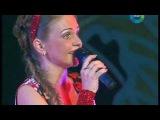 Червона рута - Марина Девятова