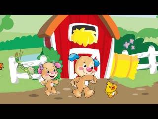 Lernspaß Auf zum Bauernhof!