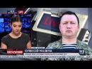 Следком РФ открыл криминальные дела относительно военного руководства Украины....