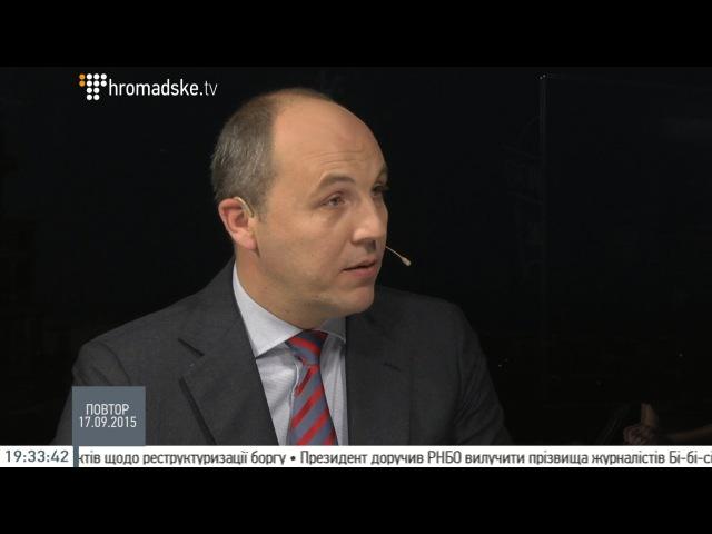 Парубій Шокін анонсував нові подання на притягнення депутатів до кримінальної відповідальності