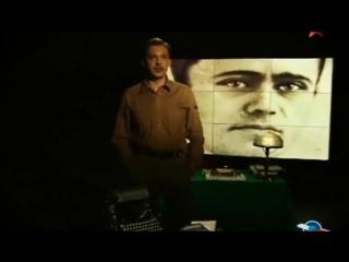 [☆] Тайны войны. Неизвестные разведчики - Майор Вихрь. Подлинная история. 3-й фильм (2010)
