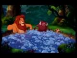 Симба, Тимон и Пумба в джакузи (Король Лев 3)