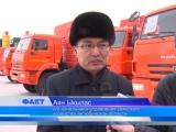 Актюбинским сельчанам подарили 13 « КАМАЗов» для перевозки скота