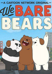 �� ������� ������� / We Bare Bears (������ 2015)