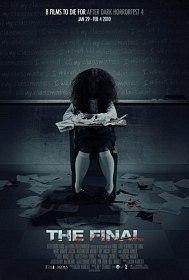 Финал / The Final (2010)