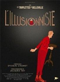 ����������� / L'illusionniste (2010)