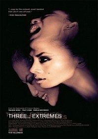 Три... экстрима / Three... Extremes (2004)