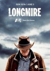 Лонгмайр / Longmire (Сериал 2012-2015)