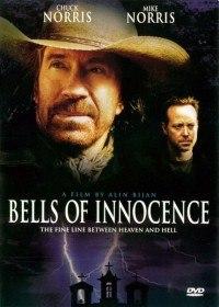 Обитель дьявола / Bells of Innocence (2003)