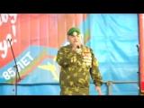 Мащенко Алексей - Ветераны
