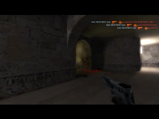 Counter-Strike ЭЙС с Desert Eagle
