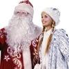 Дед Мороз Агалатово