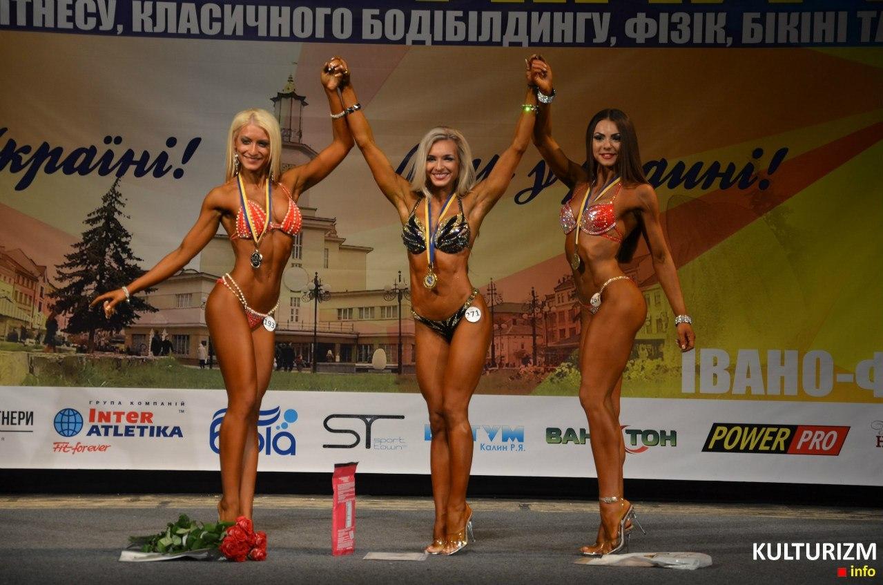 Украинские женщины в бикини 3 фотография