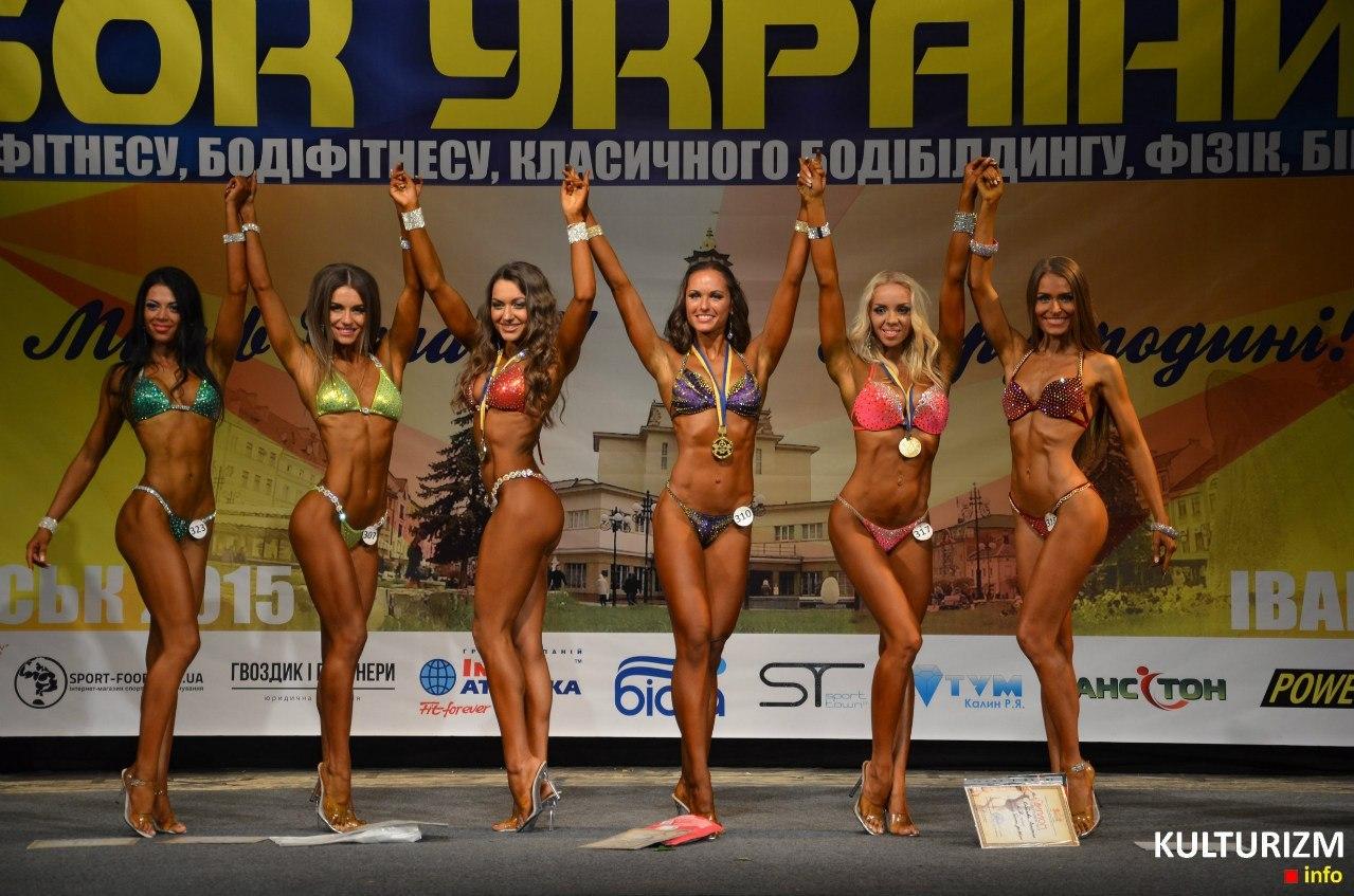 Украинские женщины в бикини 9 фотография