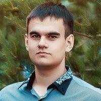 Денис Ерёмин