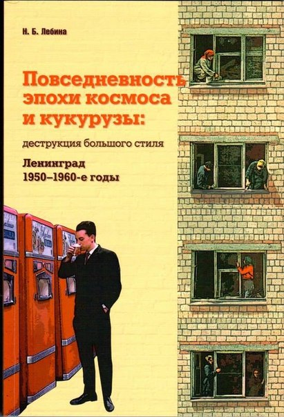 470 рублей.