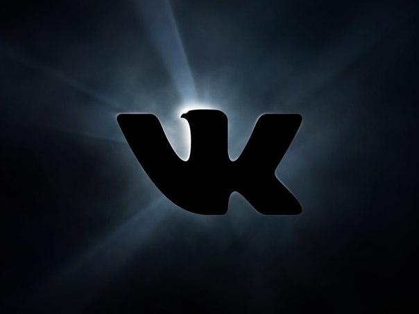ВКонтакте-ден видео жүктеу (видео)