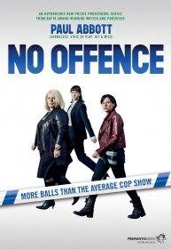 Без обид / No Offence (Сериал 2015)