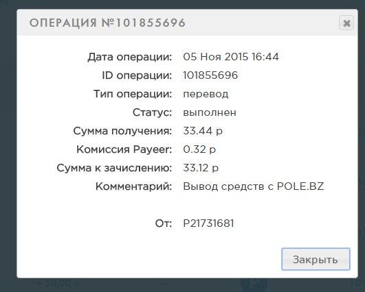 https://pp.vk.me/c625826/v625826955/54912/LyDpbus3bdg.jpg