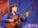 Сергей Гаврилов (гитара) играет Испанский народный танец