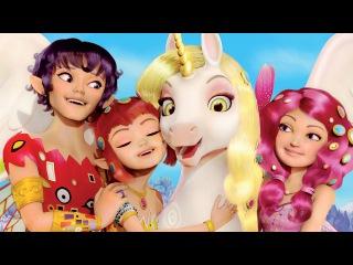 Мия и Я - 1 сезон 9 серия - Эльфы и драконы   Мультики для детей про единорогов