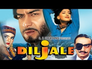 Diljale 1996 | Full Hindi Movie | Ajay Devgan, Sonali Bendre, Amrish Puri, Shakti Kapoor