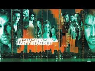 Qayamat 2003 | Full Hindi Movie | Ajay Devgan, Sunil Shetty, Arbaaz Khan, Isha Koppikar