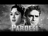 Pardesi | Full Hindi Movie | Nargis, Balraj Sahni, Prithviraj Kapoor