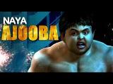Hindi Dubbed Movies 2015 Full Movie - Naya Ajooba Hindi Full Movie - Dubbed Movies in Hindi Full