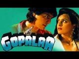 Gopalaa 1994 | Full Movie | Chunky Pandey, Shilpa Shirodkar, Prem Chopra, Bindu