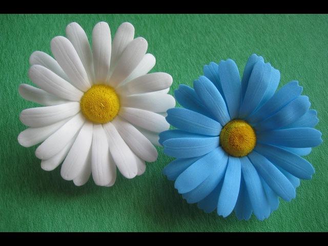 МК Цветы из фоамирана - ромашки.