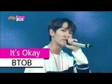 HOT BTOB - It's Okay,