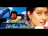 Hindi Movies Full Movie | Hum Aaapke Dil Mein Rehte Hain | Anil Kapoor | Kajol | Romantic Movies