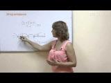 39. Алгебра на ЕГЭ по математике. Метод интервалов.