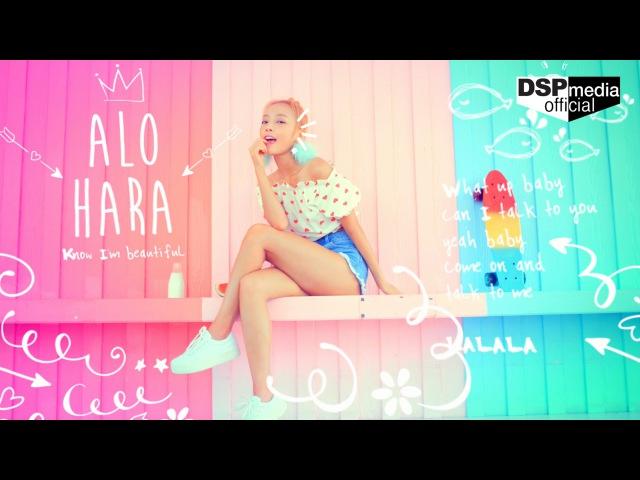 [MV] GUHARA(구하라) _ Choco Chip Cookies(초코칩쿠키) (Feat. Giriboy(기리보이)) Music Video