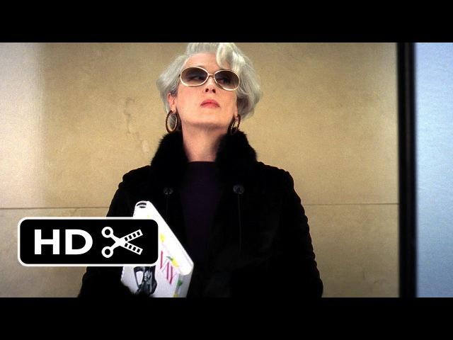 The Devil Wears Prada (15) Movie CLIP - Gird Your Loins! (2006) HD