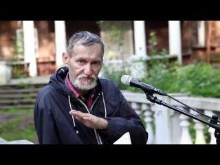 Александр Смир - последние кадры