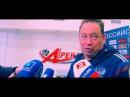 Леонид Слуцкий: «Наказал Кокорина и Мамаева розгами»