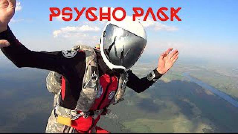 Укладывайся быстрее | Psycho pack