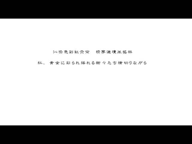 【猫村いろは】紙切れのセカイ【仕事してP】ChineseSub