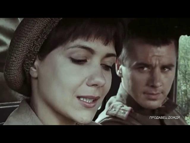 ОКЕАН ЕЛЬЗИ - ТАКА як ТИ (хф Мы из будущего) [HD]