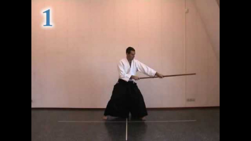 Aikido instruction 13 jo kata