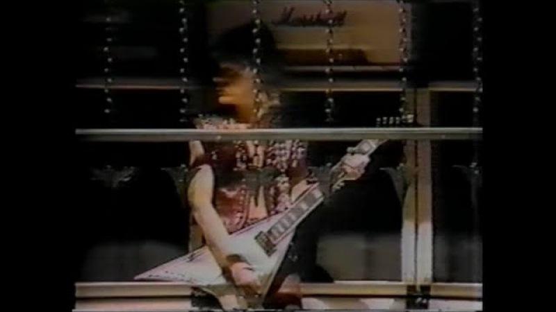 Randy Rhoads The Palladium,New York City, May 2nd, 1981
