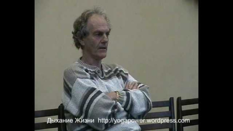 Leonard Orr lecture May 2004 Moscow