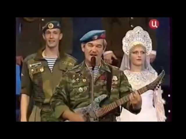 Голубые Береты Синева